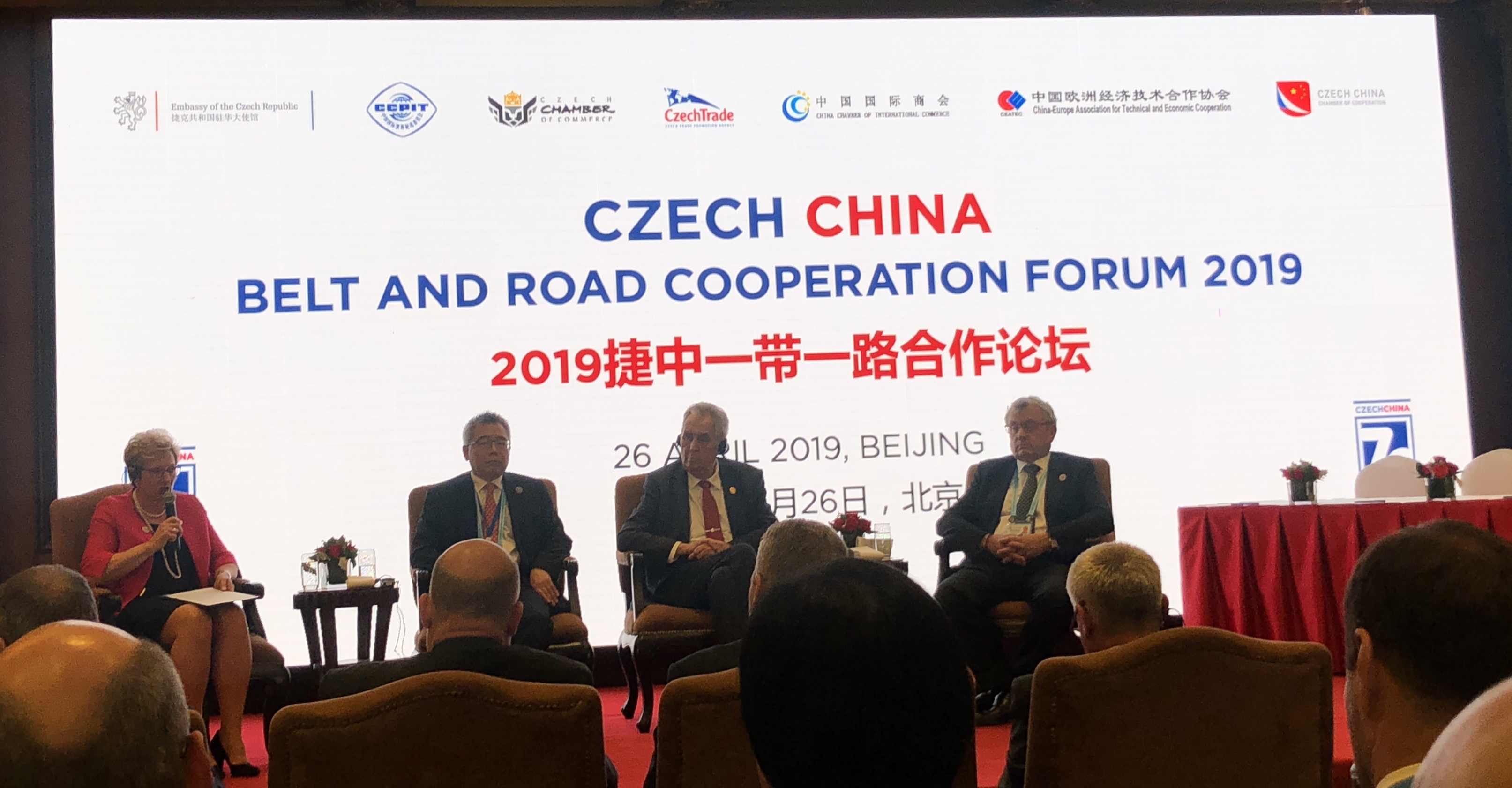 Belt and Road Forum v Pekingiu 2019